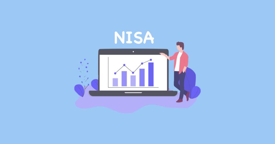 NISA(ニーサ)とは何か?