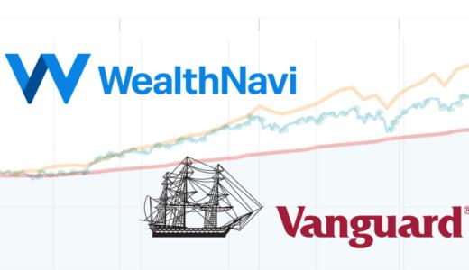ロボアドは儲かるの?ウェルスナビと米国ETF(S&P500)の比較シミュレーションをしてみた