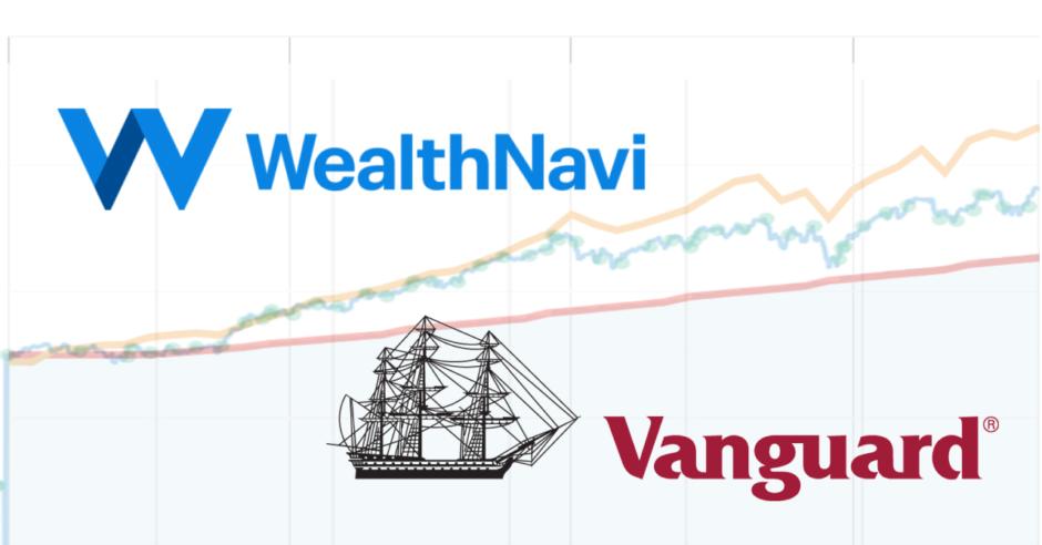 どっちがお得?ウェルスナビと米国ETF(S&P500)比較シミュレーション