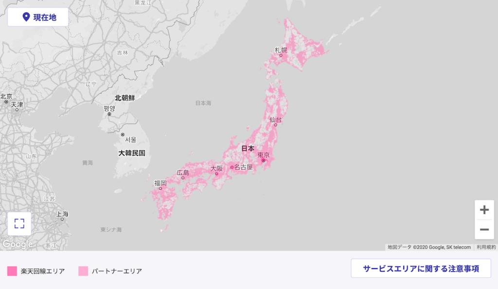 回線についても東京・大阪・名古屋は網羅